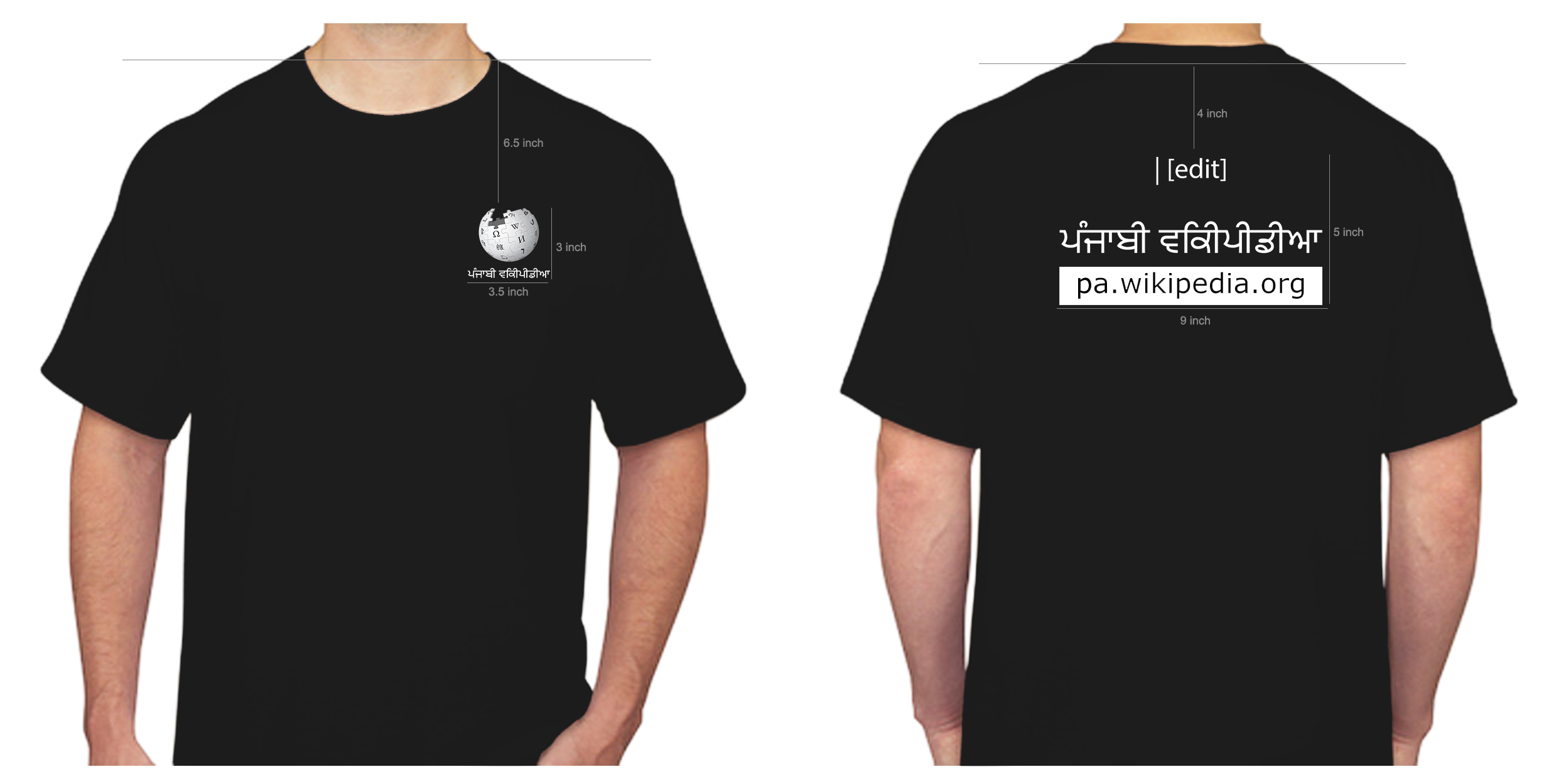 T-shirt z nadrukiem, koszulka
